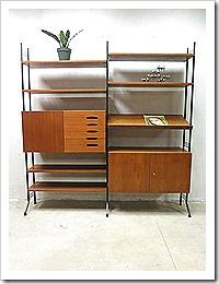Wonderbaar Danish mid century vintage design wall unit, vintage wandkast AB-72